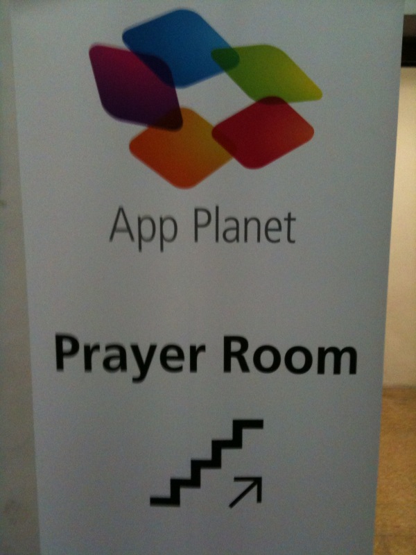 App_planet_prayer_room