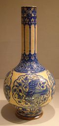 Persian Glazed Pot